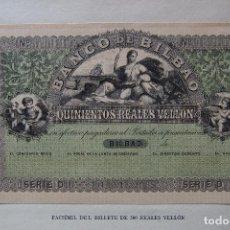 Reproducciones billetes y monedas: BILLETE 500 REALES VELLÓN BANCO DE BILBAO 1857 APROXIMAD QUINIENTOS FACSÍMIL EDITADOS 1932 VER FOTOS. Lote 131361379