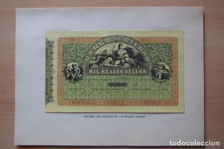 Reproducciones billetes y monedas: BILLETE 1000 REALES VELLÓN BANCO DE BILBAO 1857 APROXIMADAMENTE MIL FACSÍMIL EDITADOS 1932 VER FOTOS - Foto 2 - 106572203