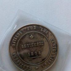 Reproducciones billetes y monedas: REPRODUCCIÓN MONEDA 5 PESETAS REVOLUCIÓN CANTONAL 1873. Lote 106898763
