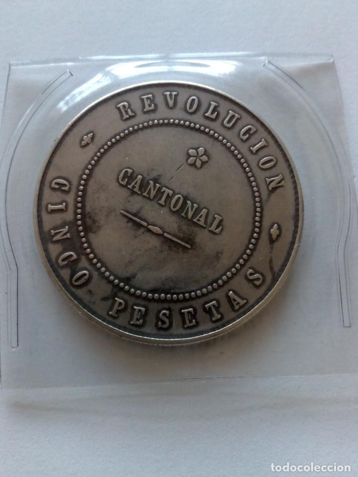 Reproducciones billetes y monedas: Reproducción Moneda 5 pesetas Revolución Cantonal 1873 - Foto 2 - 106898763