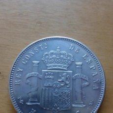Reproducciones billetes y monedas: REPRODUCCIÓN MONEDA 5 PESETAS 1894 PGV. Lote 106899095