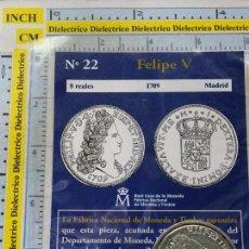 Reproducciones billetes y monedas: MONEDA ESPAÑOLA. 22. 8 REALES FELIVE V 1709 MADRID. CON BAÑO DE PLATA. REPRODUCCIÓN EL PAÍS.. Lote 143659012