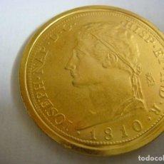 Reproducciones billetes y monedas: MONEDA REPRODUCION DE JOSE I NAPOLEON 320 REALES AÑO 1810 MADRID (#). Lote 144782608