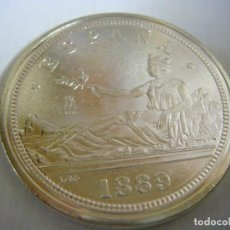 Reproducciones billetes y monedas: MONEDA REPRODUCION GOBIERNO PROVISIONAL 5 PESETAS AÑO 1869 MADRID (#). Lote 109192611