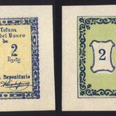 Reproducciones billetes y monedas: BILLETE LOCAL - TOTANA - 2 PESETAS - 1937 - SIN CIRCULAR. Lote 110221707