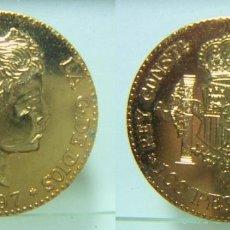 Reproducciones billetes y monedas: BONITA REPRODUCCION ALFONSO XIII DE 100 PESETAS DE 1897 BAÑO DE ORO. Lote 110229155