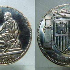 Reproducciones billetes y monedas: BONITA REPRODUCCIÓN MONEDA 1 PESETA REPUBLICA ESPAÑOLA 1933 BAÑO PLATA FINA. Lote 110236899