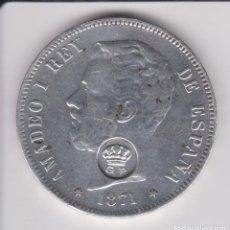 Reproducciones billetes y monedas: 5 PESETAS 1871*1871 AMADEO I RESELLO GOBIERNO PORTUGUES. REPRODUCCION EN PLATA. Lote 111110011