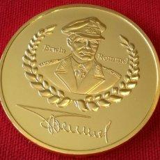Reproducciones billetes y monedas: MONEDA ORO COMANDANTE ERWIN-ROMMEL DE LA II GUERRA MUNDIAL. Lote 102107771