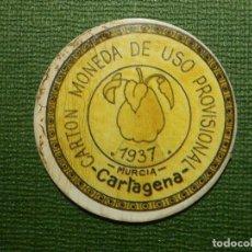 Reproducciones billetes y monedas: CARTÓN MONEDA DE USO PROVISIONAL - CARTAGENA - MURCIA - 1937 - 10 CTS. REPÚBLICA ESPAÑOLA. Lote 111466015