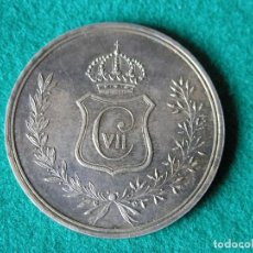 Reproducciones billetes y monedas: REPLICA MONEDA PLATA OÑATE DE 1875 - CARLOS VII PRETENDIENTE - 1972 - (VER DESCRIPCIÓN). Lote 111725167