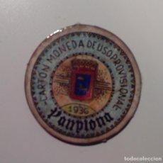Reproducciones billetes y monedas: GUERRA CIVIL: CARTON-MONEDA PROVISIONAL JULIO 1936 PAMPLONA. Lote 111809123