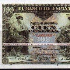 Reproducciones billetes y monedas: B2 BILLETE FACSIMIL EKL EL PAPEL DE LA PESETA (II) ~ 100 PESETAS ~ CIEN DEL AÑO 1906} DIARIO EL PAÍS. Lote 113602039