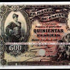 Reproducciones billetes y monedas: B2 BILLETE FACSIMIL EKL EL PAPEL DE LA PESETA (II) ~ 500 PESESTAS DEL AÑO 1907 } DIARIO EL PAÍS (. Lote 113602335