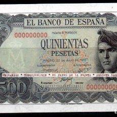 Reproducciones billetes y monedas: B2 BILLETE FACSIMIL EKL EL PAPEL DE LA PESETA (II) ~ 500 PESETAS DEL AÑO 1971 } DIARIO EL PAÍS (2002. Lote 113605659