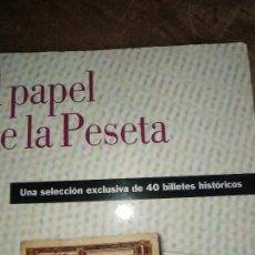 Reproducciones billetes y monedas: EL PAPEL DE LA PESETA UNA SELECCION EXCLUSIVA DE 40 BILLETES HISTORICOS COMPLETA EL PAIS FNMT. Lote 114529207