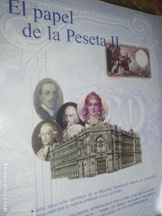 Reproducciones billetes y monedas: EL PAPEL DE LA PESETA UNA SELECCION EXCLUSIVA DE 40 BILLETES HISTORICOS COMPLETA EL PAIS FNMT - Foto 10 - 114531515