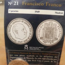 Reproducciones billetes y monedas: DEL REAL A LA PESETA N°21. 5 PESETAS, FRANCISCO FRANCO, FNMT. REPRODUCCIÓN BAÑADA EN PLATA.. Lote 114659900
