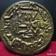 Reproducciones billetes y monedas: DIRHEM DEL CALIFA OMEYA DE CORDOBA 35MM DE DIAMETRO VEAN DESCRIPCION. Lote 114681155