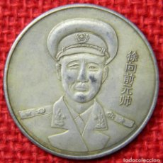 Reproducciones billetes y monedas: REPUBLICA DE CHINA - RARA MONEDA A EXPERTIZAR 1900 - 1920 - 38 MM - 20 GRAMOS. Lote 114694439