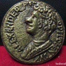 Reproducciones billetes y monedas: TESTON DE ALEJANDRO DE MEDECIS VEAN DESCRIPCION. Lote 114724371