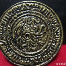 Reproducciones billetes y monedas: PRECOLOMBINA LEAN DESCRIPCION. Lote 115108091