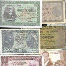 Reproducciones billetes y monedas: 10 BILLETES ESPAÑA - FASCIMIL ( REPRODUCCIONES). Lote 115543651