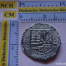 Reproduções notas e moedas: REPRODUCCIÓN MONEDA HISTORIA NUMISMÁTICA DE ESPAÑA. 4 REALES DE FELIPE II. 52. Lote 262689020