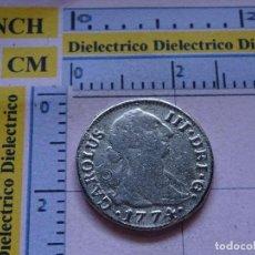 Reproducciones billetes y monedas: REPRODUCCIÓN MONEDA HISTORIA NUMISMÁTICA DE ESPAÑA. 2 REALES CARLOS III. 1774. 60. Lote 133419157