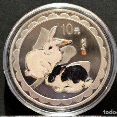 Reproducciones billetes y monedas: MEDALLA REPRODUCCION 10 YUAN CHINA AÑO DEL CONEJO 2011 CHINA 2011 BAÑO PLATA PURA. Lote 116736531
