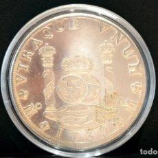 Reproducciones billetes y monedas: BONITA REPRODUCCIÓN MONEDA DE PLATA ESPAÑA 8 REALES 1739 MEXICO FELIPE V METAL BAÑO EN PLATA FINA. Lote 76751647