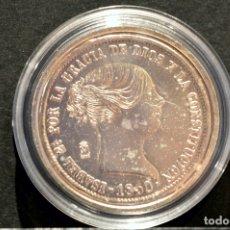 Reproducciones billetes y monedas: BONITA REPRODUCCIÓN MONEDA PLATA 20 REALES 1850 ISABEL II ESPAÑA METAL CON BAÑO DE PLATA PURA. Lote 76923359
