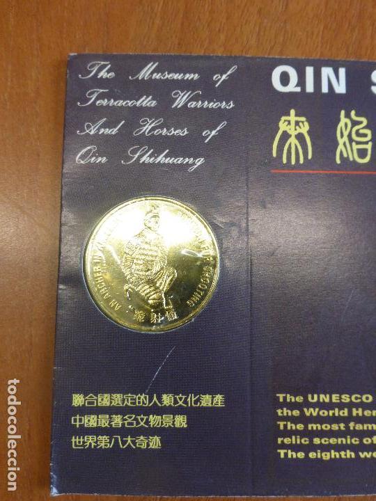 MONEDA CONMEMORATIVA CHINA EN BLISTER - MUSEUM OF TERRACOTTA WARRIORS - GUERREROS TERRACOTA (Numismática - Reproducciones)