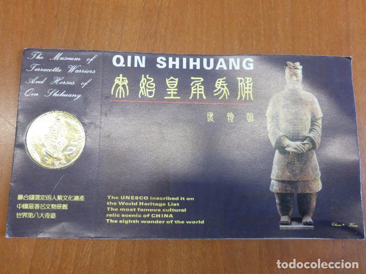 Reproducciones billetes y monedas: MONEDA CONMEMORATIVA CHINA EN BLISTER - MUSEUM OF TERRACOTTA WARRIORS - GUERREROS TERRACOTA - Foto 6 - 116910439