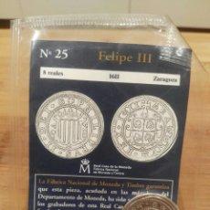 Reproducciones billetes y monedas: DEL REAL A LA PESETA, N°25. 8 REALES, 1611, FELIPE III ZARAGOZA, FNMT. REPRODUCCIÓN BAÑADA EN PLATA.. Lote 114661528