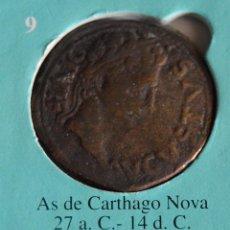 Reproducciones billetes y monedas - As de Carthago Nova 27 a.C. - 14 d.C. Reproducción moneda - 118827583