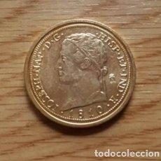Reproducciones billetes y monedas: REPRODUCCIÓN MONEDA JOSE NAPOLEÓN 320 REALES. MADRID 1810. DORADO MONEDA-65 ,2. Lote 118884859