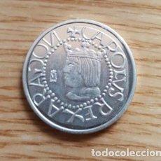Reproducciones billetes y monedas: REPRODUCCIÓN MONEDA MEDIO REAL. MALLORCA. SIN FECHA. BAÑO DE PLATA MONEDA-91. Lote 118978915