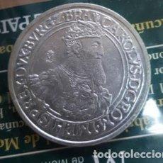 Reproducciones billetes y monedas: REPRODUCCION MONEDA CARLOS I FLORÍN. AMBERES SIN FECHA. BAÑO DE PLATA. MONEDA-99. Lote 118984883