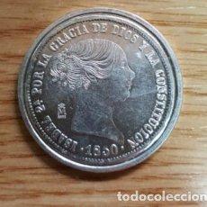 Reproducciones billetes y monedas: REPRODUCCION MONEDA ISABEL II. 20 REALES. SEVILLA 1850. BAÑO DE PLATA. MONEDA-103. Lote 118986395