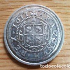 Reproducciones billetes y monedas: REPRODUCCION MONEDA FELIPE III 8 REALES. ZARAGOZA 1611. BAÑO DE PLATA. MONEDA-100. Lote 118988011
