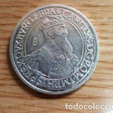 Reproducciones billetes y monedas: REPRODUCCION MONEDA CARLOS I. FLORIN. AMBERES SIN FECHA. BAÑO DE PLATA. MONEDA-112. Lote 118994071