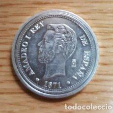 Reproducciones billetes y monedas: REPRODUCCION MONEDA AMADEO I 5 PESETAS. MADRID 1871. BAÑO DE PLATA. MONEDA-118 ,2. Lote 118995439