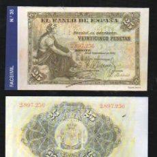 Reproducciones billetes y monedas: REPRODUCCION BILLETE. EL BANCO DE ESPAÑA. 25 PESETAS.SEPTIEMBRE 1906. Nº 38. - BILL-541. Lote 140478008