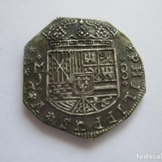 Reproducciones billetes y monedas: BONITA COPIA DE 8 REALES DE FELIPE V * PLATA *. Lote 122282479