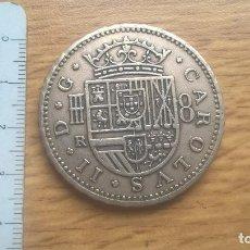 Reproducciones billetes y monedas: REPRODUCCIÓN EN PLATA DE 8 REALES DE 1682. Lote 120131931
