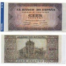 Reproducciones billetes y monedas: REPRODUCCION BILLETE. EL BANCO DE ESPAÑA. 100 PESETAS MAYO 1938. Nº 82. - BILL-578. Lote 121065463