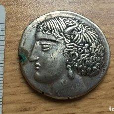 Reproducciones billetes y monedas: REPRODUCCIÓN DE MONEDA GRIEGA. . Lote 121786119