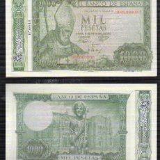 Reproducciones billetes y monedas: REPRODUCCION BILLETE. EL BANCO DE ESPAÑA. MIL PESETAS NOVIEMBRE 1965. - BILL-632 ,2. Lote 277724428