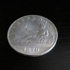 Reproducciones billetes y monedas: REPRODUCCIÓN MONEDA 1870. Lote 121893159